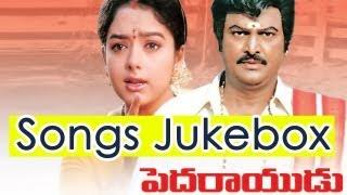 Pedarayudu (పెదరాయుడు) Telugu Movie Full Songs Jukebox || Mohan Babu, Bhanupriya, Soundharya