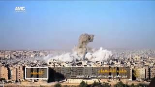 حصاد اليوم -الجزء الأول -حال مدينة حلب