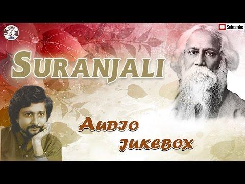 Rabindra Sangeet Instrumental Songs | Audio JUKEBOX | SURANJALI | Debashis | Meera Audio
