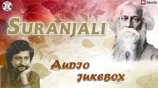 Rabindra Sangeet Instrumental Songs | Audio JUKEBOX | SURANJALI | Debashis | Meera Audio