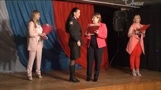 Сланцевскому Районному отделу судебных приставов исполнилось 20 лет