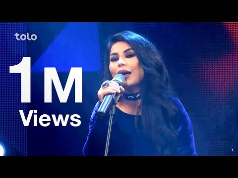 Aryana Sayeed - Remix song /  آریانا سعید - آهنگهای ماندگار در فصل دوازدهم ستاره افغان