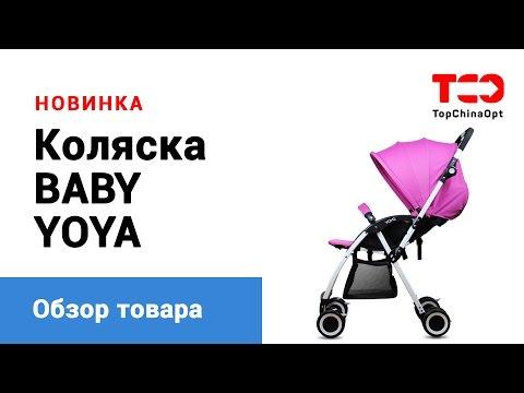 Объявления о продаже детских колясок в москве: для новорожденных, 1-в-1, 2-в-1, 3-в-1. Купите прогулочные коляски для детей недорого на юле.