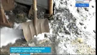 Кочегары просят огня.  Рабочие котельной в замерзающей Вихоревке прислали шокирующее видео