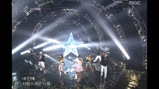 Download Lagu Super Sta - Love you like crazy, 슈퍼스타 - 미치도록 사랑해, Music Core 20060909 mp3