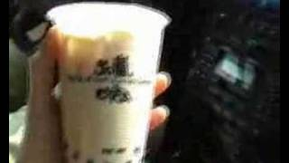 Bubble Tea - Tea With Milk And Pearls From Taiwan 台灣珍珠奶茶介紹