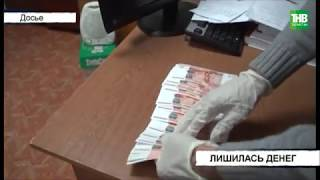 Обменяла 56 тысяч рублей на купюры «банка приколов» | ТНВ
