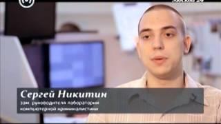 Познавательный фильм Хакеры / Hackers