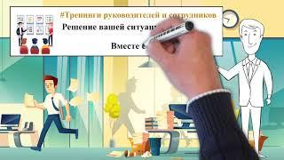 Обучение и развитие с Игорь Ламанов: запросы клиентов и методы их реализации (часть 1)