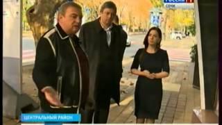 Мэр оценил чистоту центральных улиц Сочи(http://vesti-sochi.tv., 2014-11-20T17:04:18.000Z)