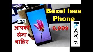 Budget Bezel less Phone |Rs.6,999-Dualfie   Camera|Unboxing |Face Lock Coming soon