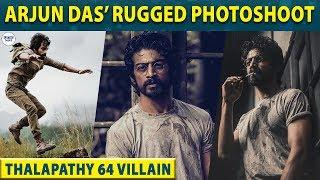 Arjun Das' Classic Rustic Look | Kaithi Villain | Thalapathy 64