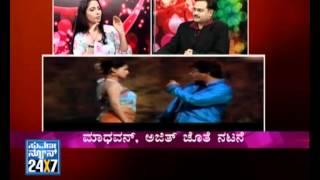 vuclip Seg_1 - Nannavalla: Actress Pooja leaked sex tape - Suvarna News
