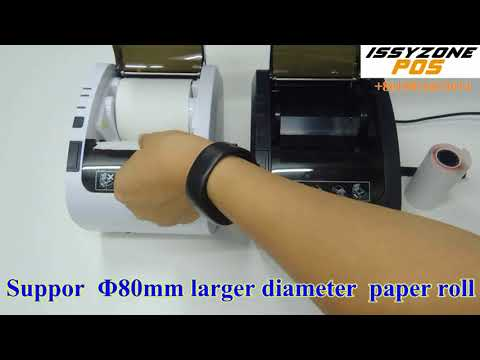 ITPP047 Wireless Pos Printer With 300mm/S High Speed Printing Auto Cutter