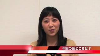 JACROW #16 『パブリック・リレーションズ』出演者(菊地未来)からのコ...