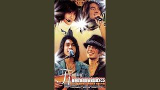 Wo Shi Zhen De Zhen De Hen Ai Ni (Live)