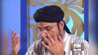 YA ALLAH HO YA REHMAN - SYED REHAN RAZA QADRI - OFFICIAL HD VIDEO