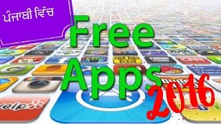 How to get paid iphone apps for free hindi urdu (easy way