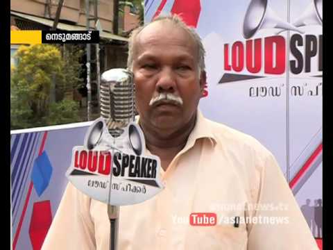 Voters Opinion of Nedumangad Constituency | Loud Speaker 30 Apr 2016