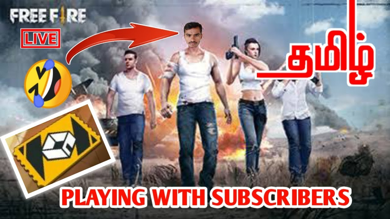 FREE FIRE 🔴🔴🔴 LIVE/ROOM MATCH, TAMIL LIVE/VILLAGE GAMING - YouTube