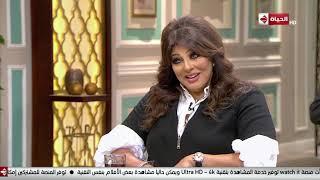قهوة اشرف | الفنانة هالة صدقي | 15 أكتوبر 2019 - الحلقة كاملة