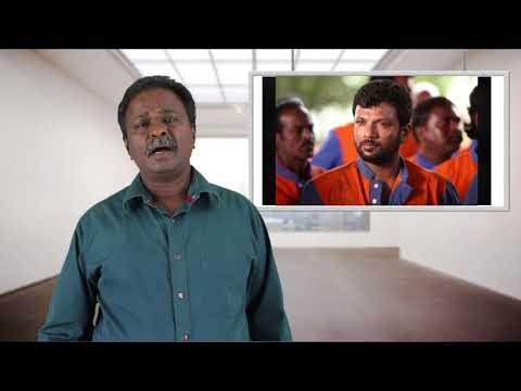 Oru Kuppa Kathai Review - Oru Kupa Kadha -...