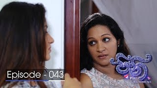 Pini | Episode 43 - (2017-10-19) | ITN Thumbnail