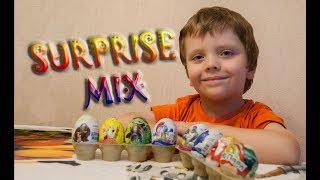 Surprise mix Открываем шоколадные яйца из разных коллекций Микс сюрпризов