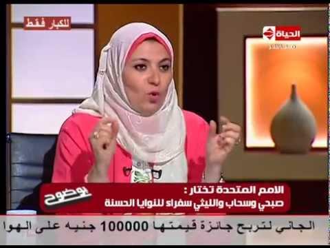 بوضوح - د. هبة قطب : أه ممكن الزوجة تنهي الزواج عشان خاطر العلاقة الجنسية