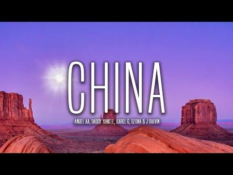 Anuel AA, Daddy Yankee, Karol G, Ozuna & J Balvin - China (Lyrics / Letra)