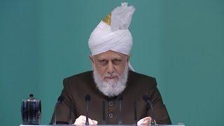 Freitagsansprache 16.09.2016 - Islam Ahmadiyya
