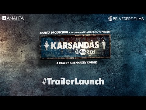 Karsandas Pay & Use - Official Trailer |...