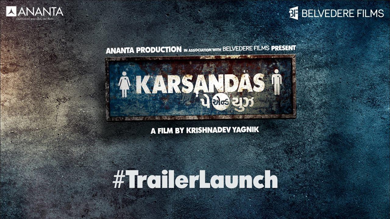 Download Karsandas Pay & Use - Official Trailer   Gujarati Film Trailer   Upcoming Gujarati Movie