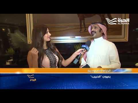 الفنان السعودي حبيب الحبيب يتحدث عن جديده  لليوم  - 22:21-2017 / 12 / 14