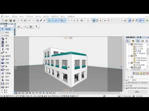 archicad tutorial 3 3d 2d youtube. Black Bedroom Furniture Sets. Home Design Ideas