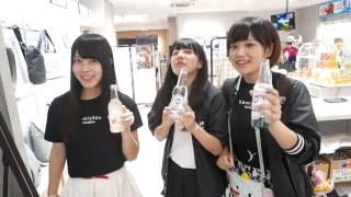 羽島めい、羽島みき、小山ひな。 AppBank Store新宿にて。 神宿(かみや...