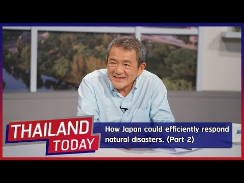 Thailand Today 2020 EP5 : The impact of climate change: how Thailand has prepared to future disaster