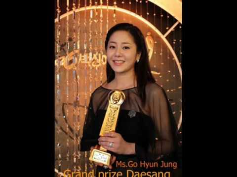 Go Hyeong Jeong/Ko Hyun Jung
