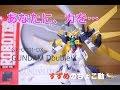 ダブルエックス起動! 【ROBOT魂 ガンダムDX】 / THE ROBOT SPIRITS GX-9901-DX …