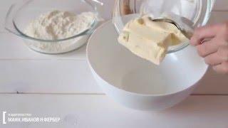 Рецепт тарта Татен из книги «Пироговедение для начинающих»