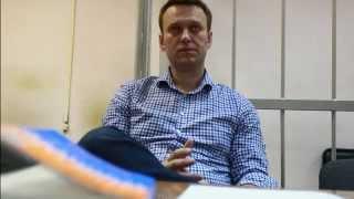 Почему Навальный на свободе?