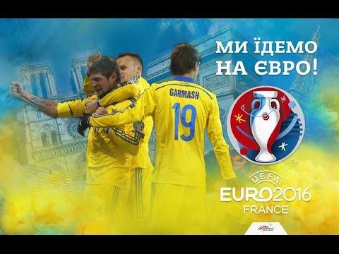 Ukraine National Football Team Road to EURO 2016