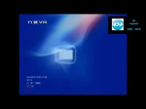 Nova Television Bulgaria - Ident (September 2005 - September 2006)