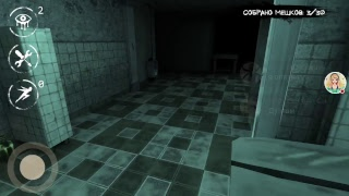 "Стрим игры ""Eyes - The Horror Game""."
