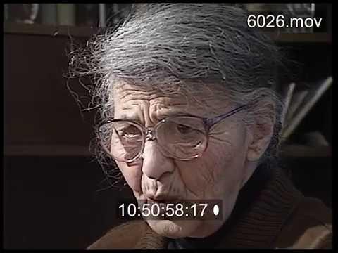 Интервью 1990 года