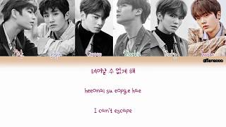 ASTRO (아스트로) – Crazy Sexy Cool (니가 불어와) (Color Coded Han|Rom|Eng Lyrics)