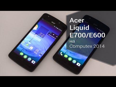 Acer Liquid E600 и E700 на Computex 2014