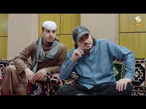 """مسلسل شباب البومب 6 - الحلقه العاشرة """"خالي يوسف"""" 4K"""