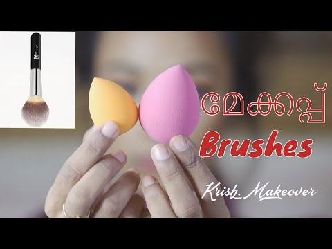 Makeup Brushes For Beginners | How to Clean Makeup Brushes | Malayalam Tutorial