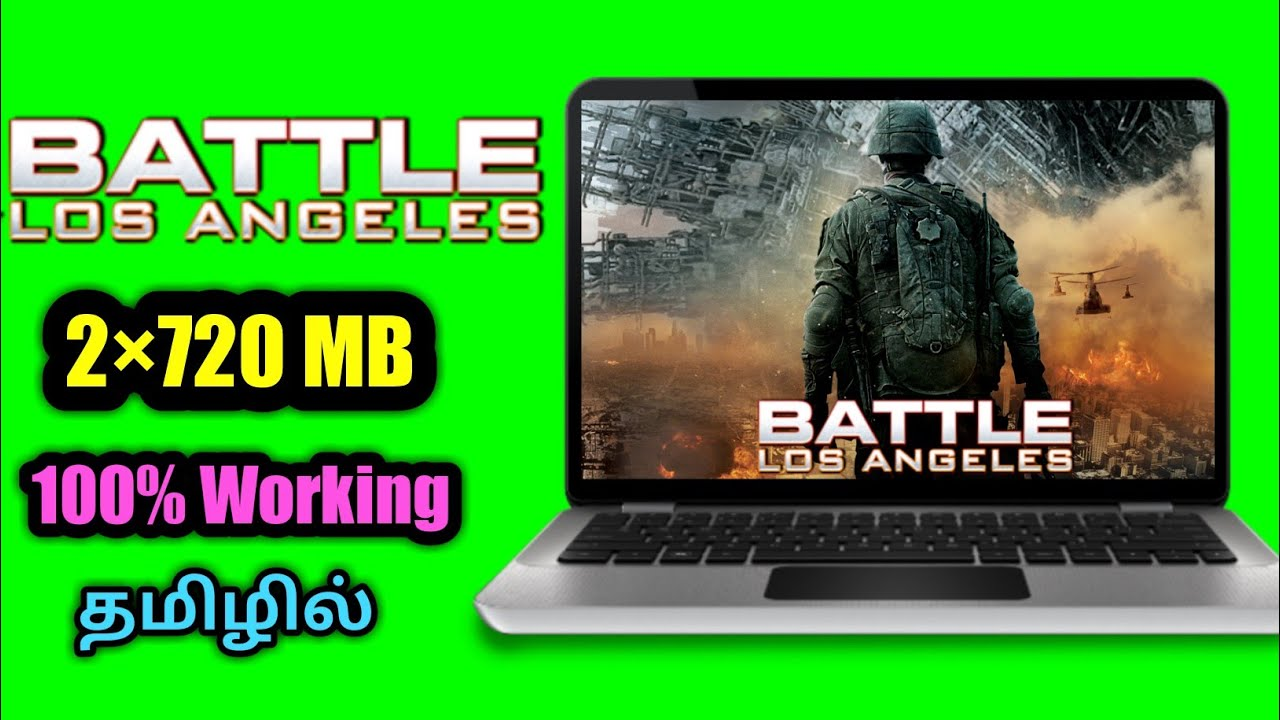 download battle los angeles pc game highly compressed